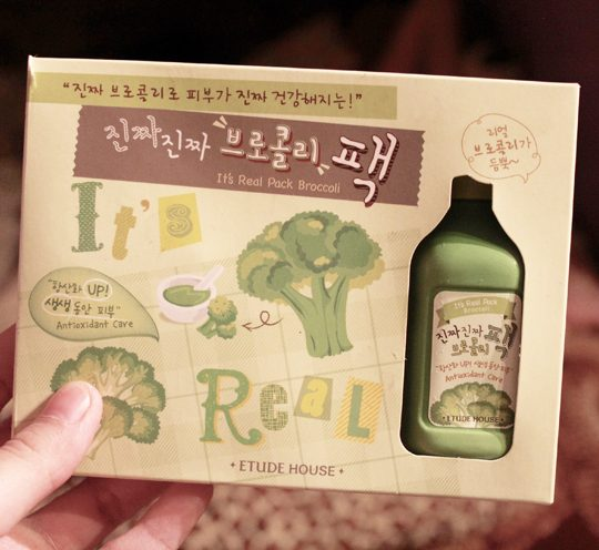Pamper Night: Etude House It's Real Broccoli Pack Review